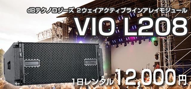 VIO L208