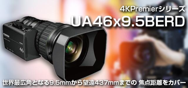UA46x9.5BERD